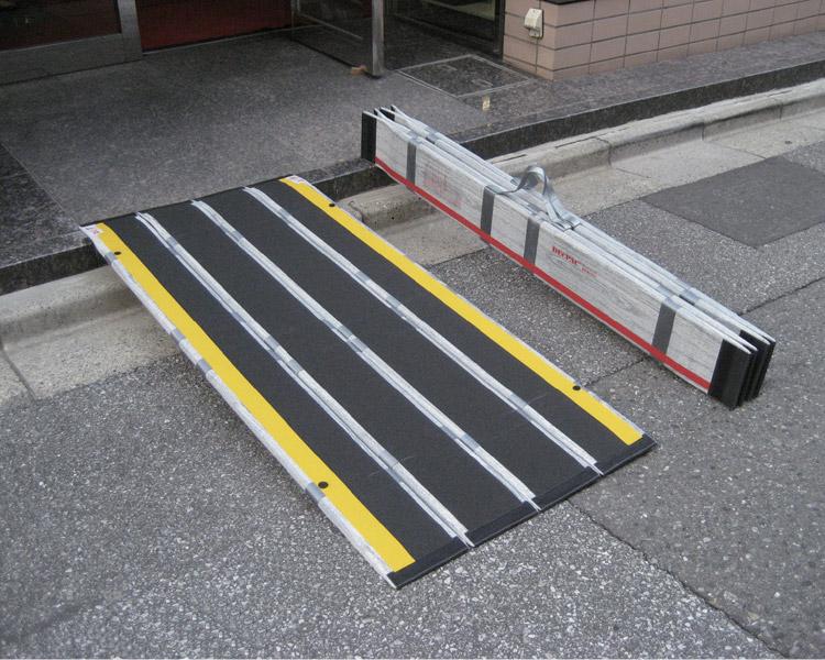 スロープ 段さ 折りたたみ式軽量スロープ デクパック シニア(エッジなし)1.2m(長さ 120cmタイプ) ケアメディックス段差解消 介護 高齢者 住宅改修 介護用品