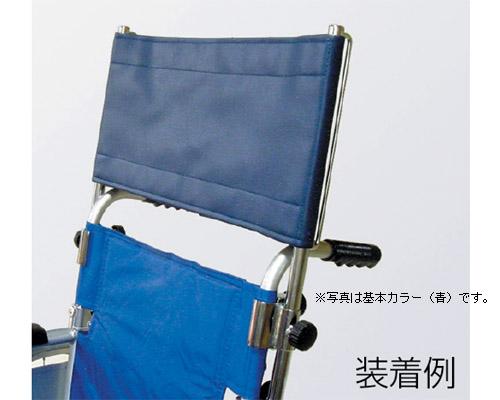 背延長(枕なし) オーダーカラー カワムラサイクル 【介護用品】
