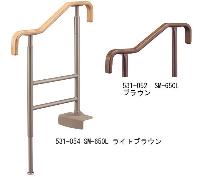 上がりかまち用手すり SM-650L アロン化成 【smtb-kd】【介護用品】