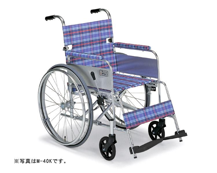 アルミ自走式車椅子 M-40K、M-43K、M-45K 超軽量 ミキ 【smtb-kd】【介護用品】