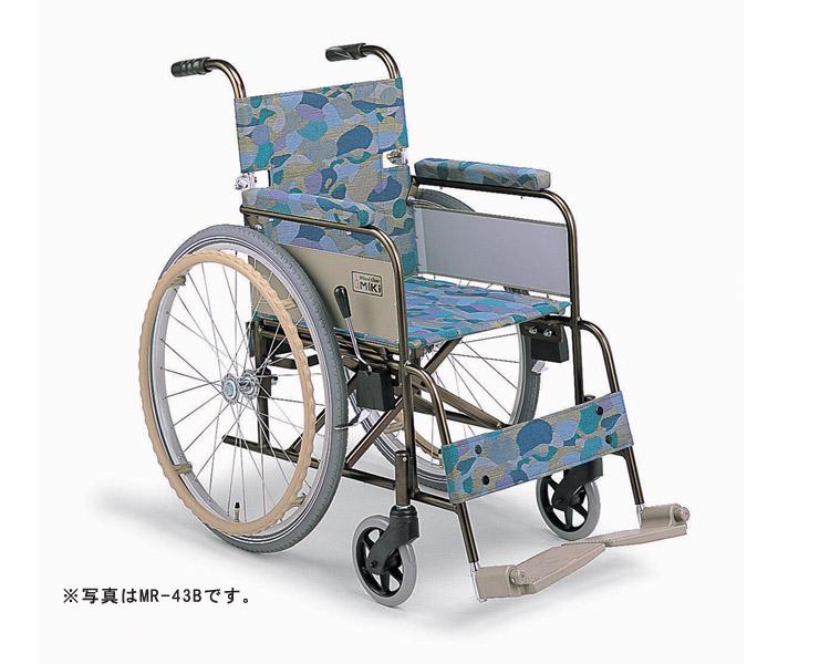 アルミ自走式車椅子 MR-40B、MR-43B、MR-45B スリム ミキ 【smtb-kd】【介護用品】