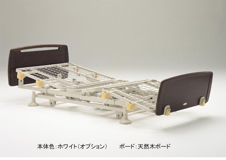 3モーターベッド ケプロコア C-883-R (90cm幅)ショート 天然木ボード シーホネンス 【介護用品】