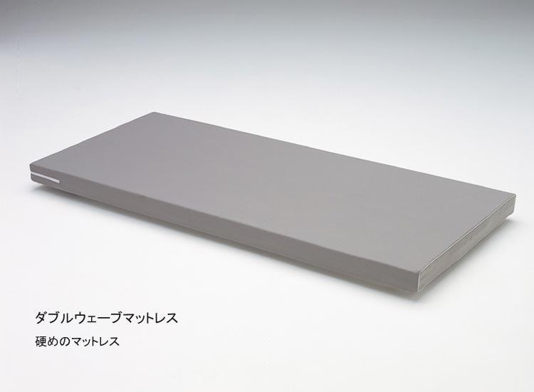 ダブルウェーブマットレス(100cm幅) MB2500L2 ロング 【受注生産】 シーホネンス 【介護用品】