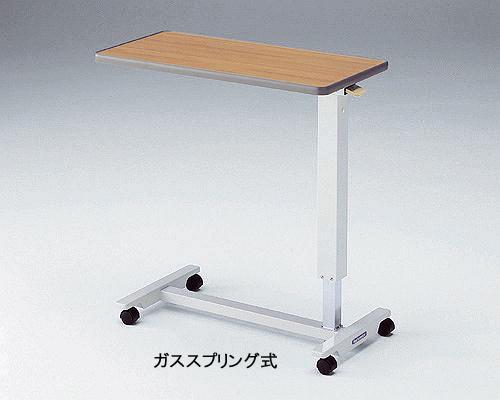 昇降サイドテーブル(ガススプリング式) PT-4000M シーホネンス 【介護用品】