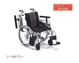 アルミ自走式車椅子(低床モデル) MYU4-20 ミキ 【smtb-kd】【介護用品】