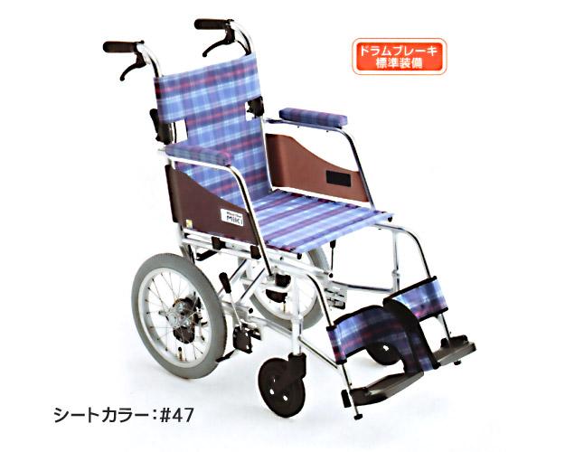 アルミ介助式車椅子 SKT-1 スキット1 ミキ 【smtb-kd】【介護用品】, 【OVLOV】 オブラブ:8eae7fa1 --- co-po.jp