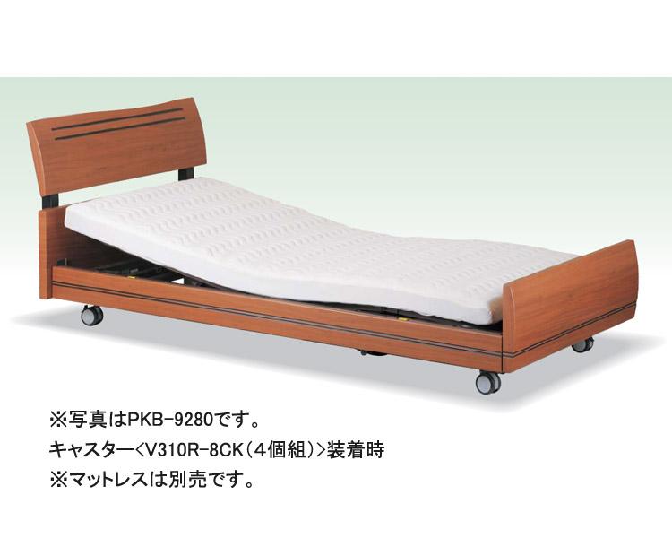 介護用3モーターベッド(ビアンカーナタイプ) PKB-9280+12 プラッツ 【介護用品】