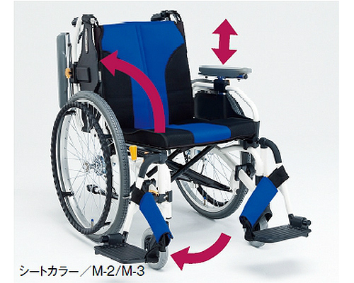 アルミ自走式車椅子 MY-1 (背折りたたみ) スタイリッシュな車いす 松永製作所 【smtb-kd】【介護用品】