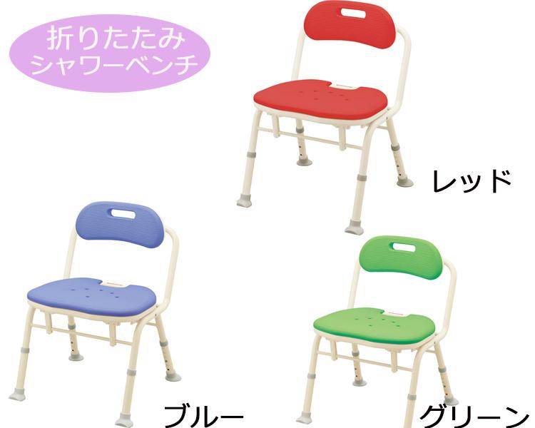 介護用 風呂椅子 楽おり 背付き折りたたみシャワーベンチ IN-S(背付タイプ) 安寿 介護用 風呂椅子 お風呂 椅子 シャワーチェア 介護 椅子 介護用品 風呂いす 入浴補助【smtb-kd】