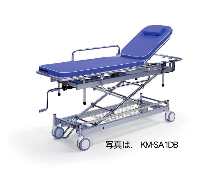 省力昇降機構付ストレッチャー(昇降式・担架固定型) KM-SA1E Eタイプ標準  カワムラサイクル 【smtb-kd】【介護用品】