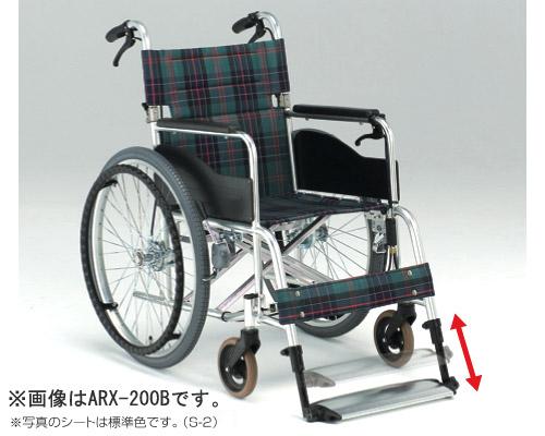 アルミ介助式車椅子 ARX-300 (介助ブレーキ付、背折りたたみ) 一体プレートタイプ 松永製作所 【smtb-kd】【介護用品】