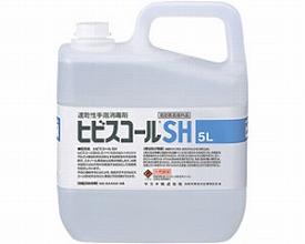 ヒビスコールSH 5000ml(5L) 42308 サラヤ 【smtb-kd】【介護用品】
