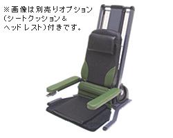 電動昇降座椅子 独立宣言 ローザ ワイドシート DSRS-W コムラ製作所 【smtb-kd】【介護用品】