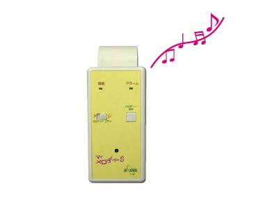 マイメロディーS EXC-02B(単体のみ) エクセルエンジニアリング介護用品