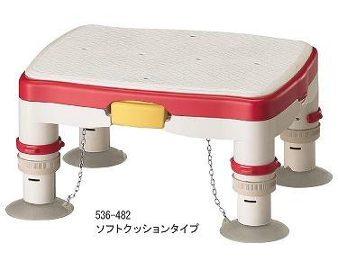 """高さ調節付浴槽台R""""かるぴったん""""ソフトクッションタイプ/536-482 アロン化成 【浴槽台】【介護用品】【smtb-kd】"""