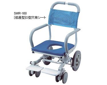 シャワーラク メッシュシート仕様/KWR-103 低座型 ウチヱ 【smtb-kd】【介護用品】