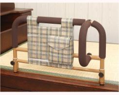 ささえ畳ベッド用ワイド 吉野商会送料無料 ベッド てすり 手すり 立ち上がり ベッド 介護用品