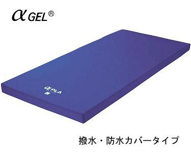 床ずれ防止マットレス アルファプラR ショート 幅100cm タイカ 【smtb-kd】【介護用品】