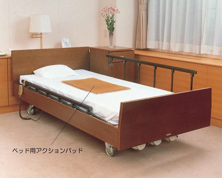 ベッド用アクションパッド/#6600 アクションジャパン 【smtb-kd】【介護用品】