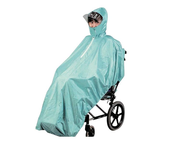車いす レインコート ポンチョタイプ 車いす用レインコート Lサイズ キンカメ車椅子 レインコート 車椅子 アイテム 車椅子用レインウェア 介護用品