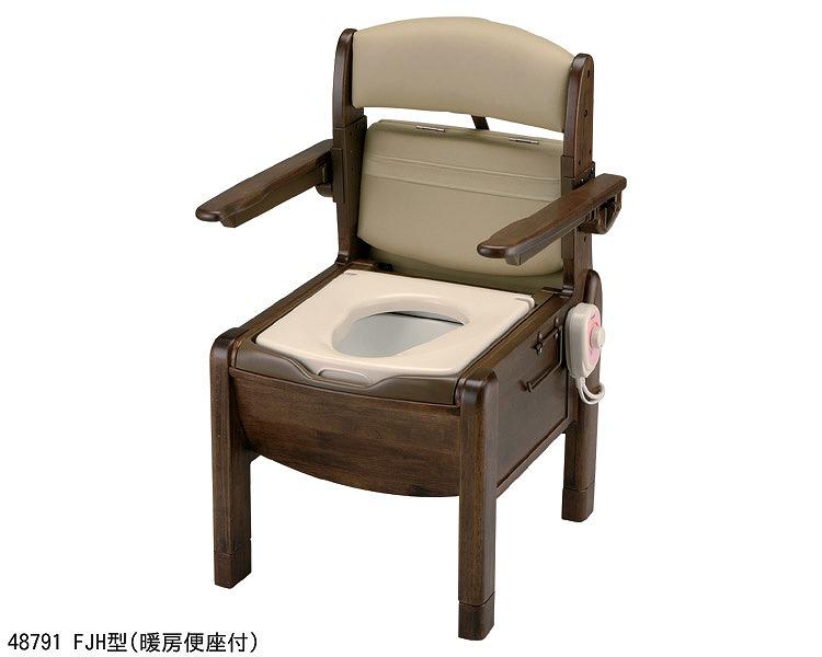 やわらか便座・脱臭器付 Fシリーズ/48811 【smtb-kd】【介護用品】 木製ポータブルトイレきらく リッチェル FJY型