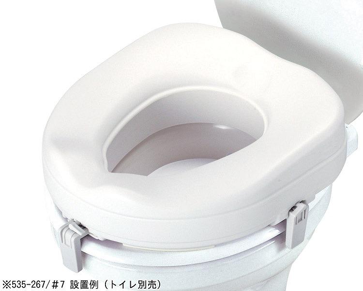 安寿 補高便座(パット無) #7 535-267 アロン化成トイレ関連 介護用品 高齢者 排泄関連