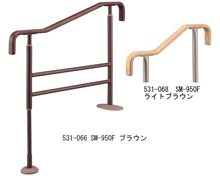 上がりかまち用手すり SM-950F アロン化成 【smtb-kd】【介護用品】
