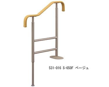 手すり 玄関 安寿 上がりかまち用手すり S-650F 531-016 ベージュ アロン化成手すり 階段 介護用品手すり 介護用品 立ち上がり 補助 立ち上がり手すり 手摺り ささえ 住宅改修 施工