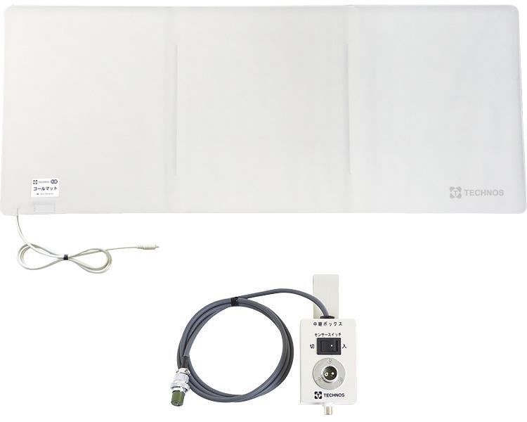 徘徊感知器 コールマット 徘徊コール3 HC-3 MSN1200 テクノスジャパン離床センサー 徘徊 センサーマット ナースコール連動型 介護用品 病院 施設
