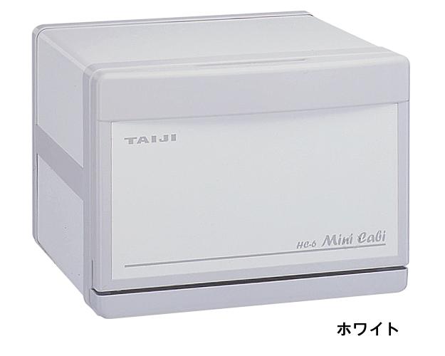 ホットキャビ 25~30本用/HC-6 ホワイト タイジ 【smtb-kd】【介護用品】