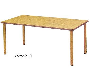 施設用テーブル WSHタイプ/DWT-1611-WSH アイリスチトセ 【smtb-kd】【介護用品】