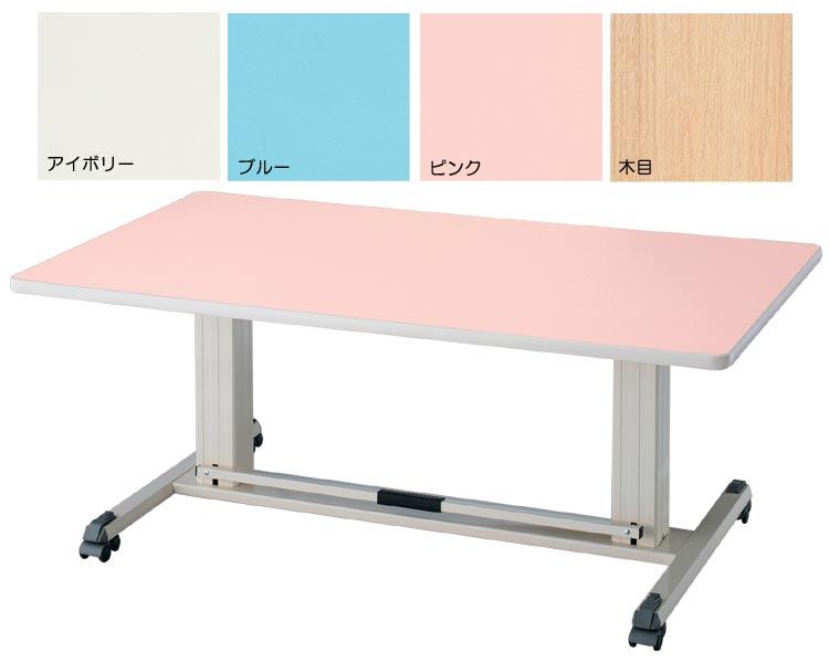 昇降テーブル 大【介護用品】