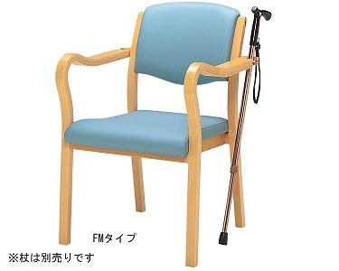福祉用いす FMタイプ SS(座面高36cm) プラス(DLM) 【smtb-kd】【介護用品】【施設 家具 イス 椅子】【デイサービス/病院/施設】【オフィス家具】