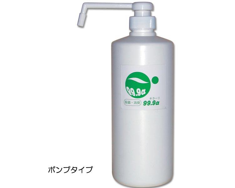 キラーリ 99.9α 除菌・消臭液 ポンプタイプ 1L×6本除菌対策 除菌剤 消臭剤 介護用品