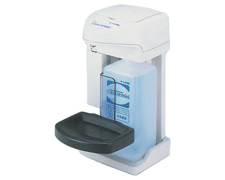 手指消毒器 て・きれいきmini/TEK-M1B サンデン 【smtb-kd】【予防1025】【介護用品】