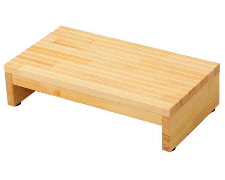 バースデー 記念日 ギフト 贈物 お勧め 通販 送料無料 木製規格踏み台5530タイプ FD-K55145シリーズ smtb-kd 人気海外一番 バリアフリー静岡 介護用品