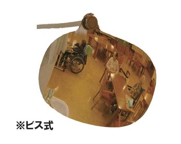 スーパーオーバル ビス式/SF35B ビス式/SF35B コミー【smtb-kd】【介護用品】, 神林村:40ab9541 --- sunward.msk.ru