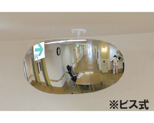 スーパーオーバル /SF81 コミー 【smtb-kd】【介護用品】
