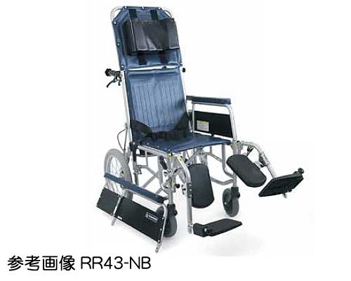 スチール製フルリクライニング介助用車椅子 バリューセット RR43-N-VS カワムラサイクル送料無料 車いす リクライニング 介助用車椅子 介護用品 車イス 車いす 介助式 フルリク