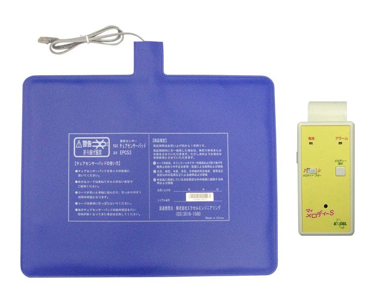 パッド式チェアセンサー マイメロディーSチェアセット EXC02S-5C エクセルエンジニアリング車イス用センサー 介護用品