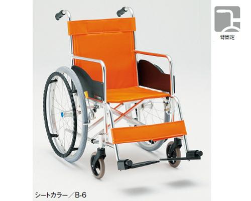 3テスラMRI用車いす アルミ製背固定車椅子 MR-3T 松永製作所 【smtb-kd】【介護用品】