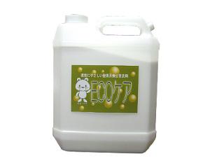 ECOケア/12.5kg 3個入り【除菌対策】【smtb-kd】【介護用品】