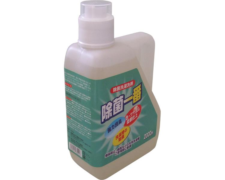 除菌洗濯洗剤 除菌一番/2Lボトル入 6個入り あかね福祉 【介護用品】