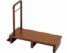手すり付きうづくり玄関台 74-101 幅90cm ヤマソロ高齢者 ささえ 手摺り 玄関ステップ台 段差解消踏み台 段さ解消 住宅改修 介護用品