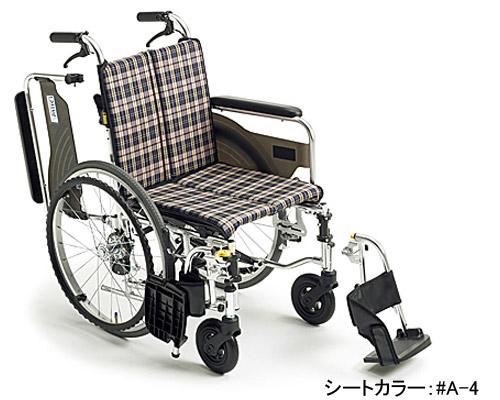 自走式車いす スキット4Lo SKT-4 Lo ミキ介護用品 福祉用具 車椅子 車イス 自走用 低床タイプ 高齢者
