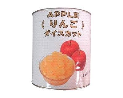 りんごの缶詰 ツインベアーりんごダイスカット 1缶850g×120缶 ストー缶詰おやつ デザート まとめ買い ケース販売 介護食