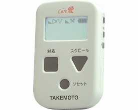 Care愛(超音波離床検知システム)ペンダント/Ci-P1 タケモトデンキ 【無線】【介護用品】【smtb-kd】