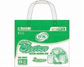 業務用 リフレ へんしん自在ピタッチパンツ/15266 LL 12枚×4袋 リブドゥコーポレーション 【介護用品】
