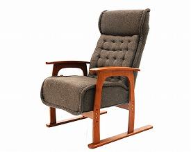 リクライニング式コイルバネ高座椅子 紅葉 No.83-805 ヤマソロ送料無料 高座椅子 座いす 肘付き 座イス 座敷椅子 立ち上がり補助 介護 椅子 介護チェア 高齢者