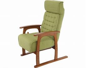 リクライニング式コイルバネ高座椅子 若葉 No.83-806 ヤマソロ送料無料 高座椅子 座いす 肘付き 座イス 座敷椅子 立ち上がり補助 介護 椅子 介護チェア